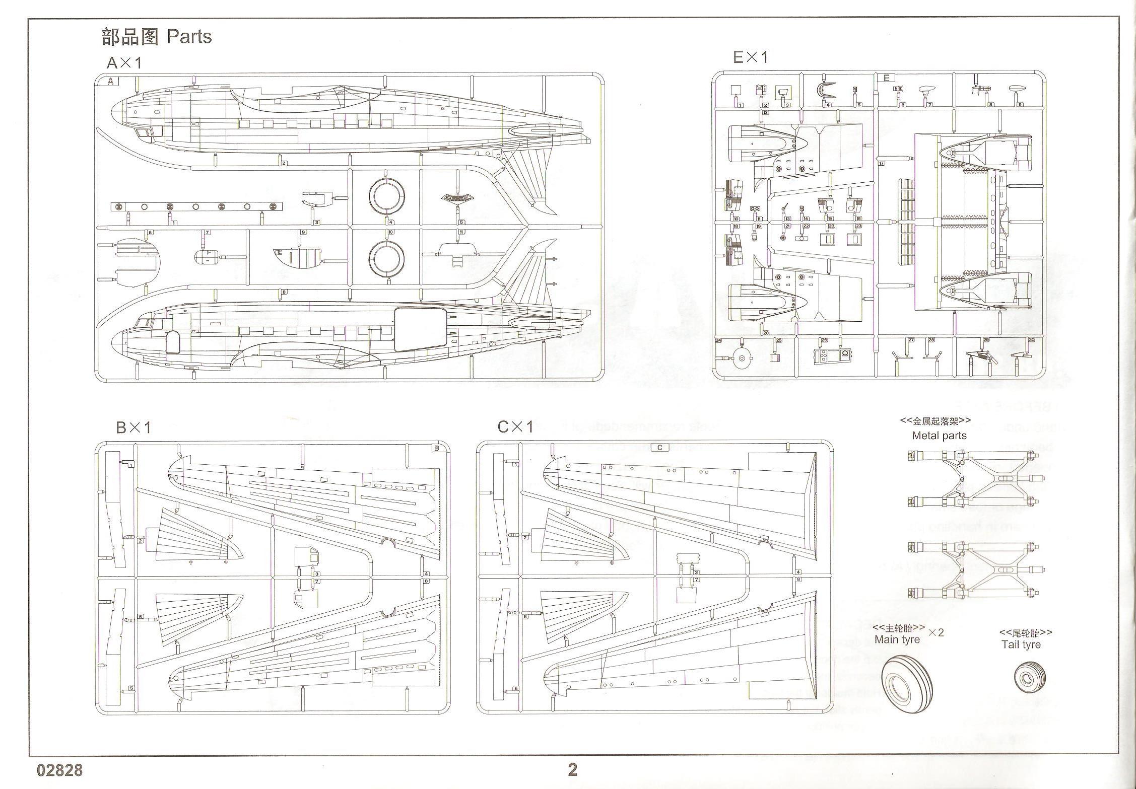 lambretta electronic wiring diagram